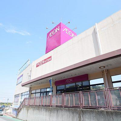 イオン 長浦店