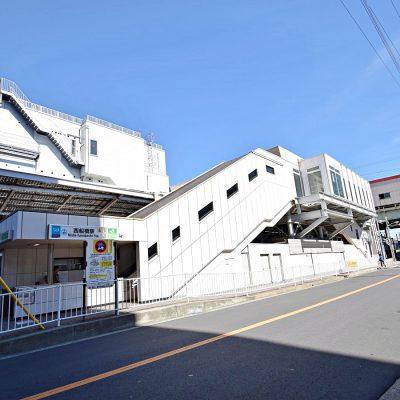 JR総武緩行線「西船橋」駅 徒歩6分