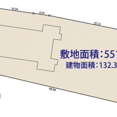 敷地面積:約551坪 建物面積:約132坪